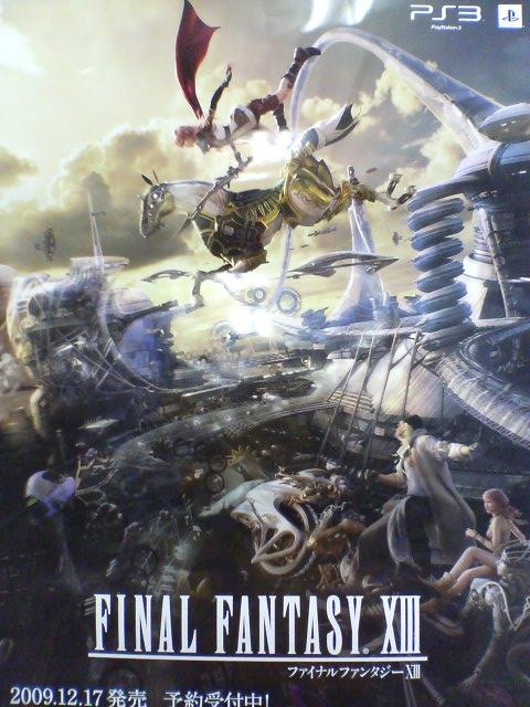 FF13新宣传海报 最终幻想13 天幻网论坛