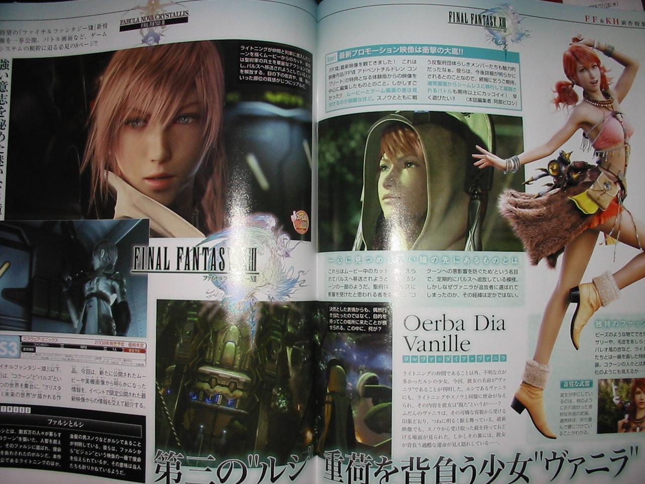 【PS3】《Final Fantasy XIII》新场景+系统解析