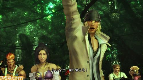 【PS3】FAMI《最终幻想13》新图若干